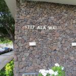 1717 アラワイ / 1717 Ala Wai