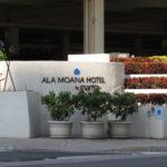 アラモアナ・ホテル・コンド / Ala Moana Hotel Condo