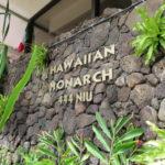 ハワイアン・モナーク / Hawaiian Monarch