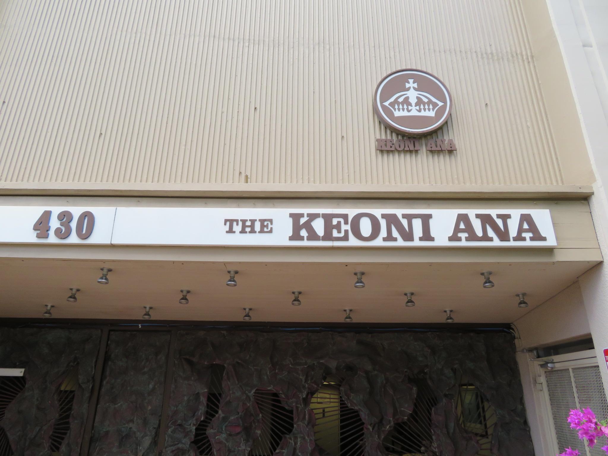 ケオニアナ / Keoni Ana