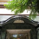 ロイヤル・ガーデン・アット・ワイキキ / Royal Garden At Waikiki