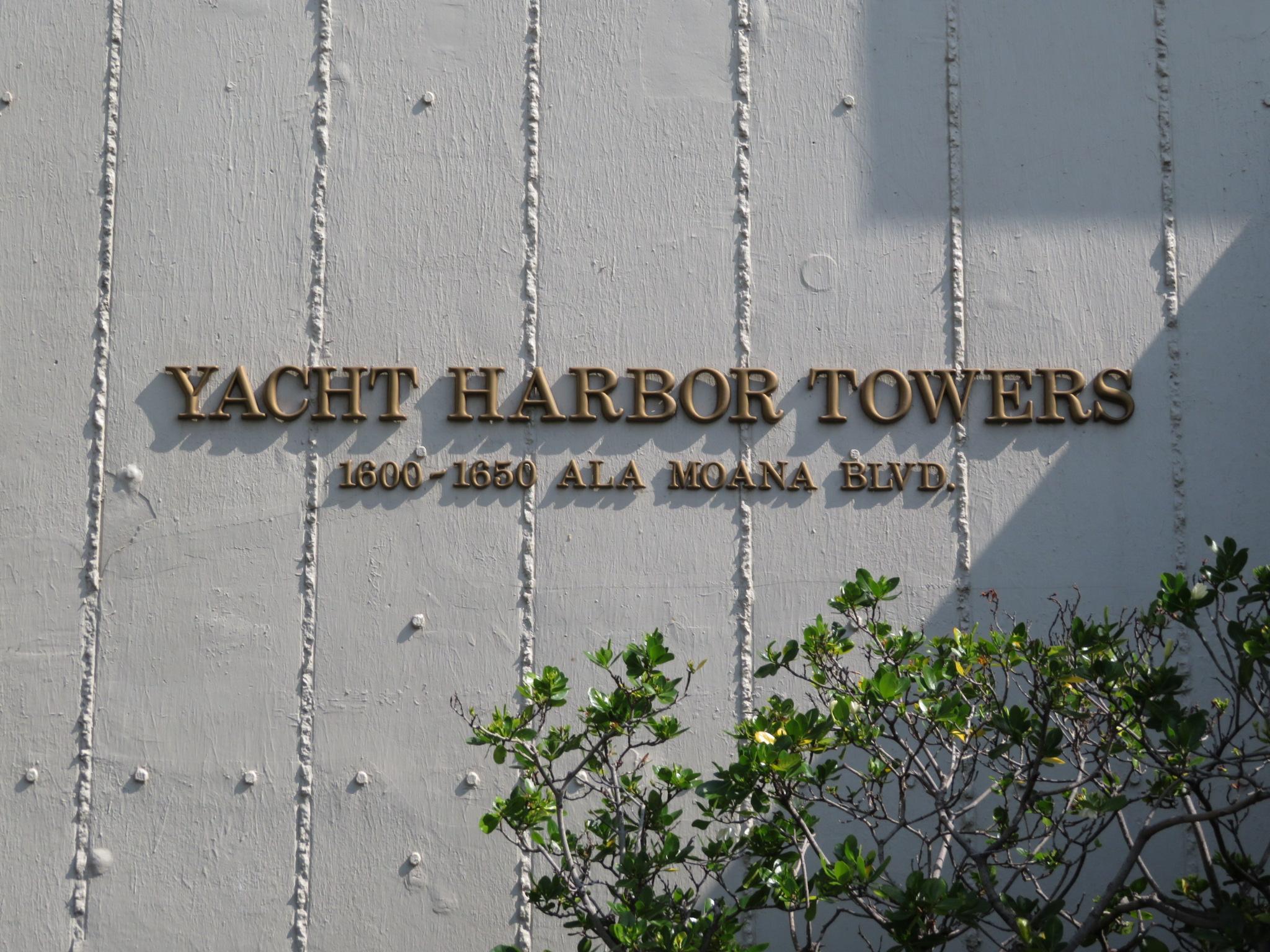 ヨット・ハーバー・タワーズ / Yacht Harbor Towers