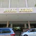 ロイヤル・クヒオ / Royal Kuhio