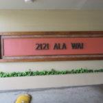 2121 アラワイ / 2121 Ala Wai