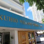 クヒオ・ビレッジ / Kuhio Village