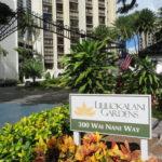 リリウオカラニ・ガーデン・アット・ワイキキ / Liliuokalani Gardens at Waikiki