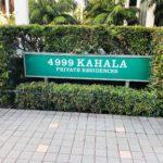 4999-Kahalaの看板