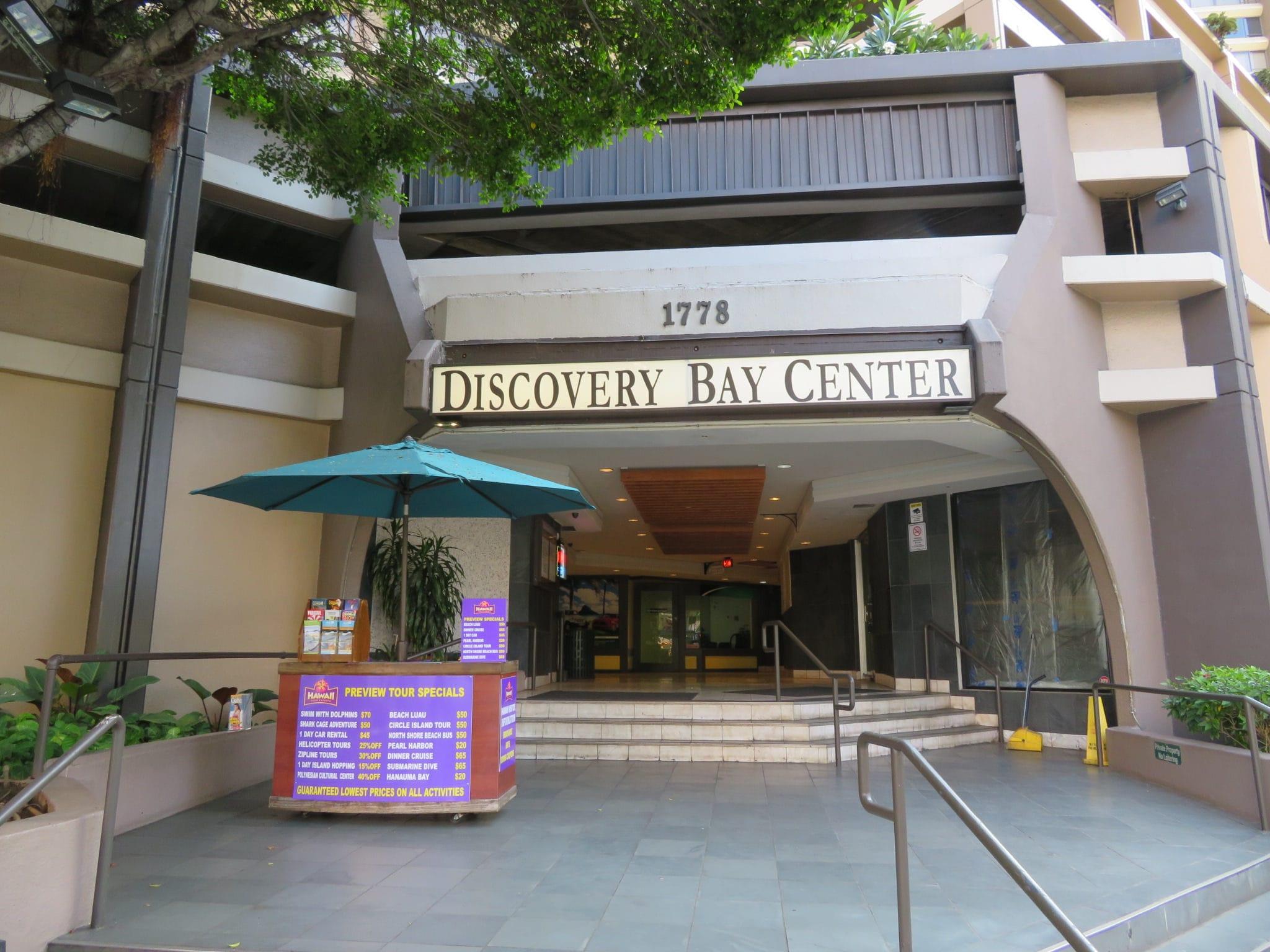 ディスカバリー・ベイ / Discovery Bay