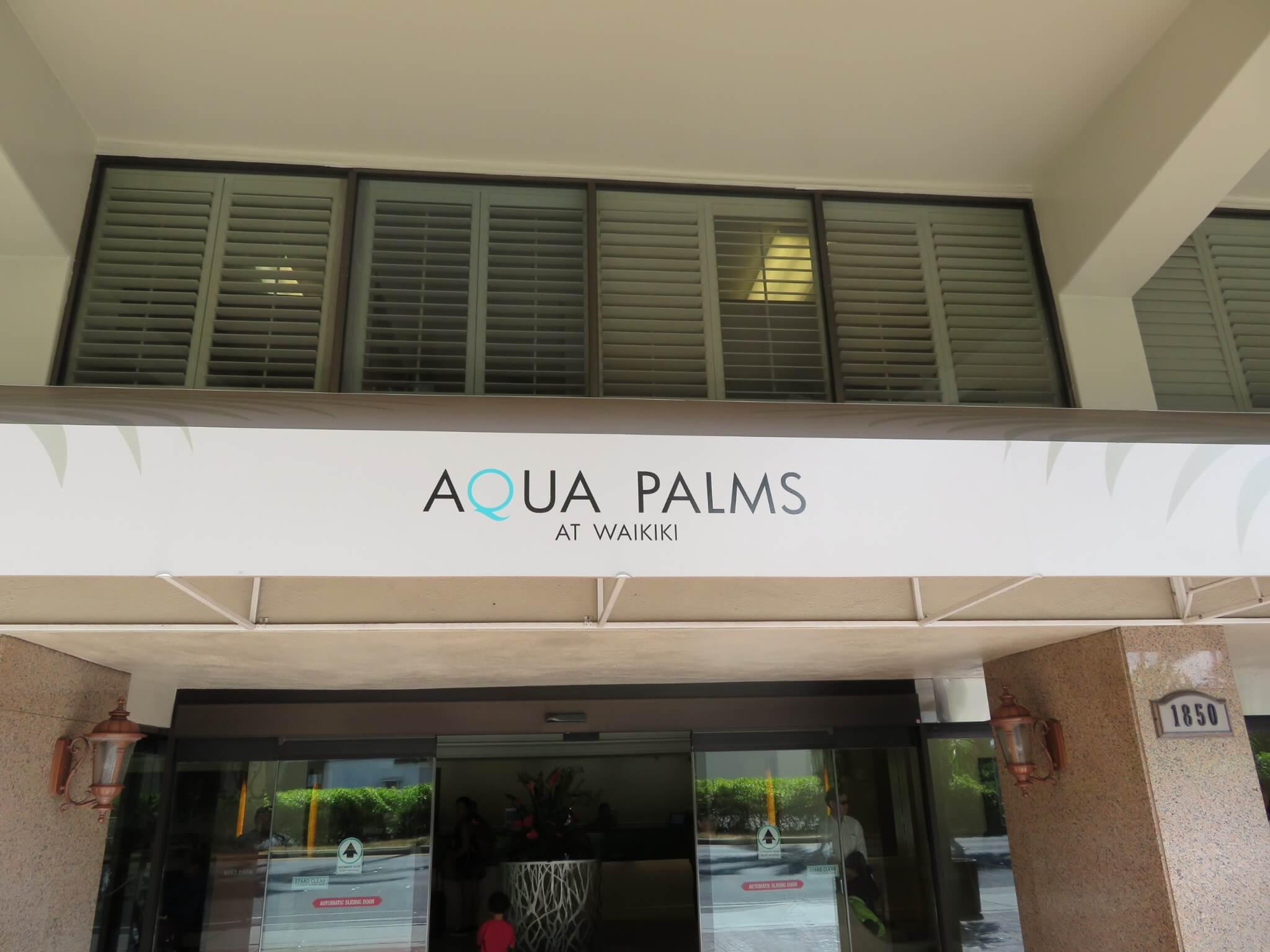 パームス・アット・ワイキキ / Palms At Waikiki