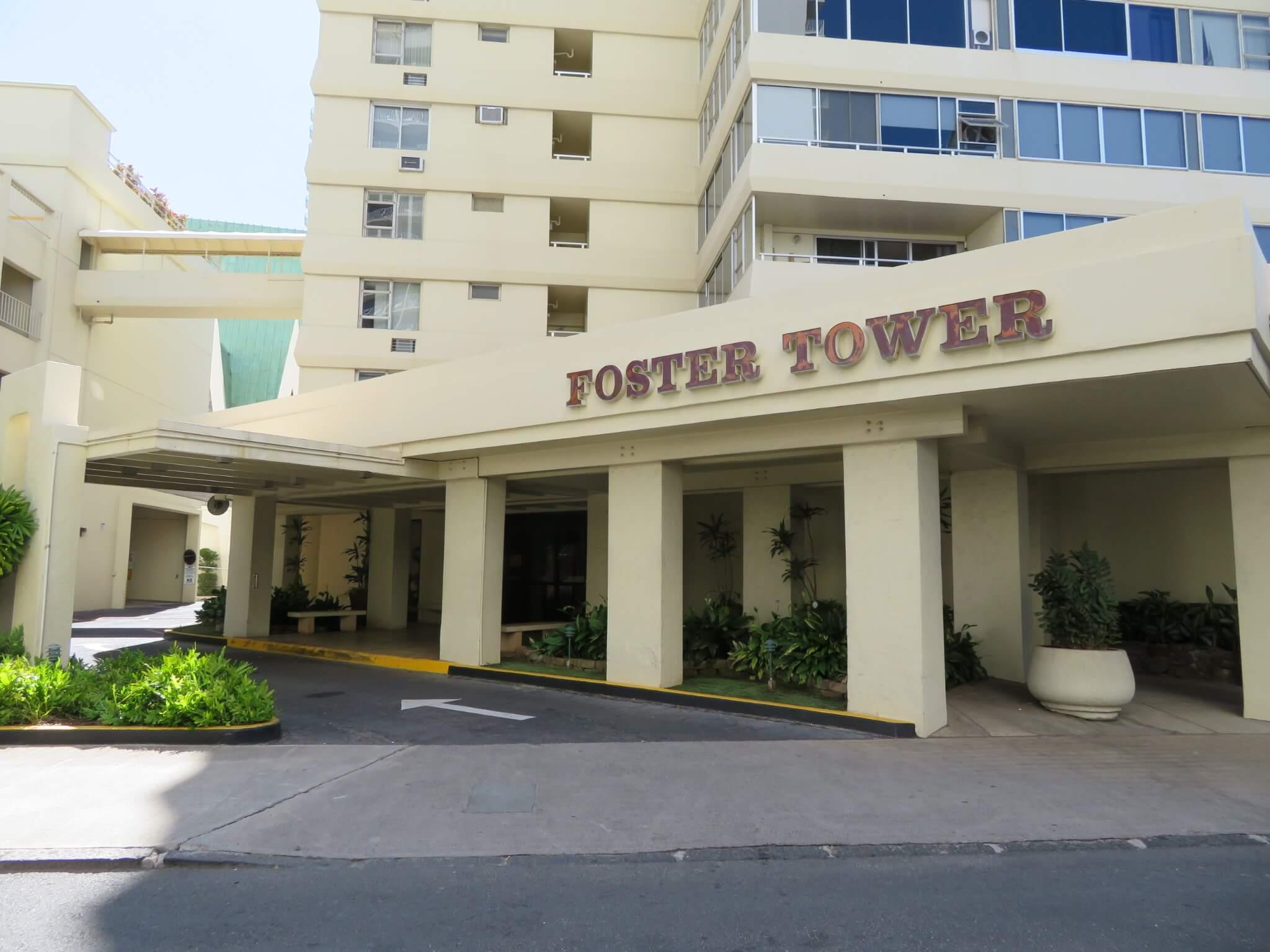 フォスター・タワー / Foster Tower