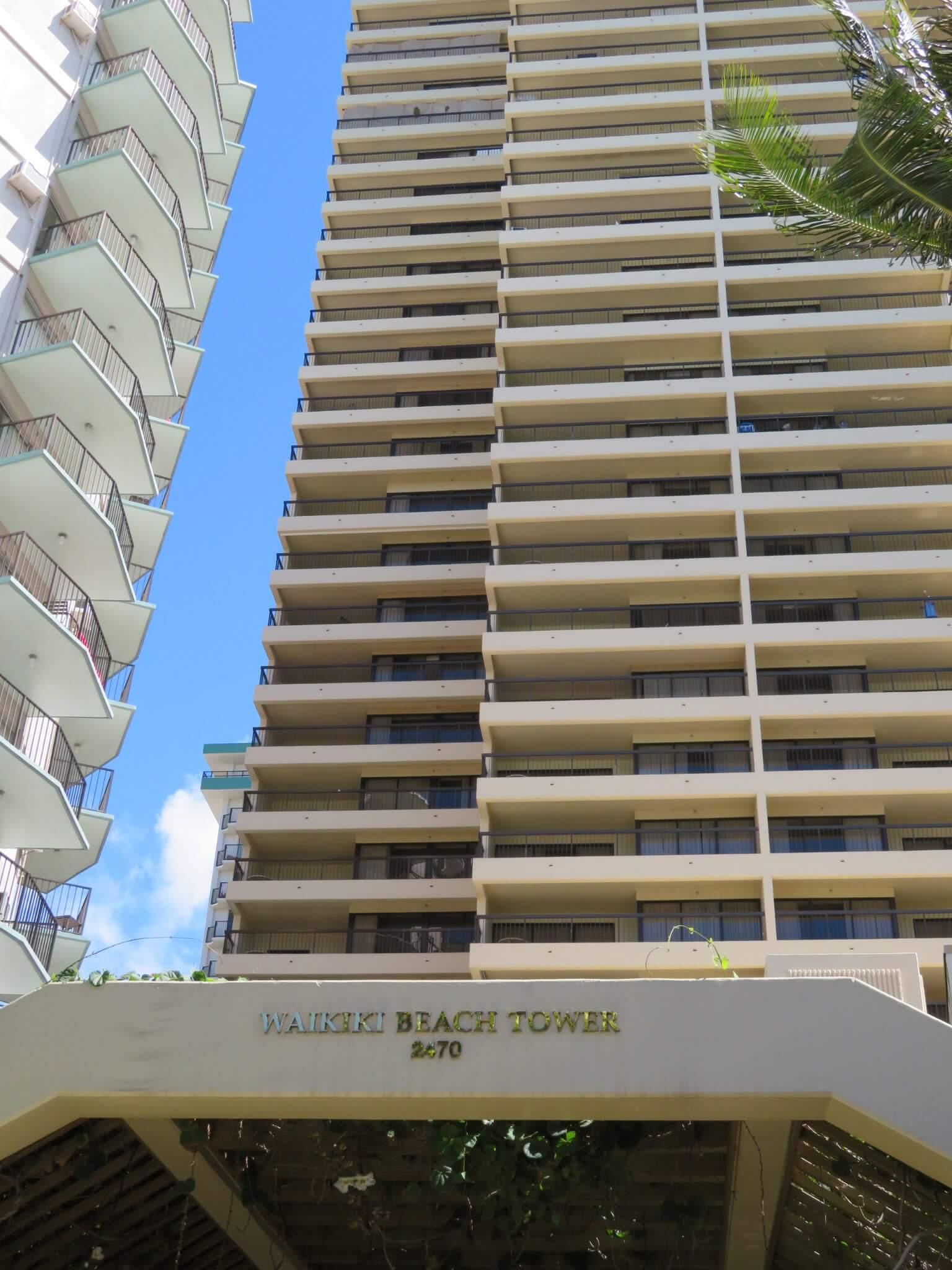 ワイキキ・ビーチ・タワー / Waikiki Beach Tower