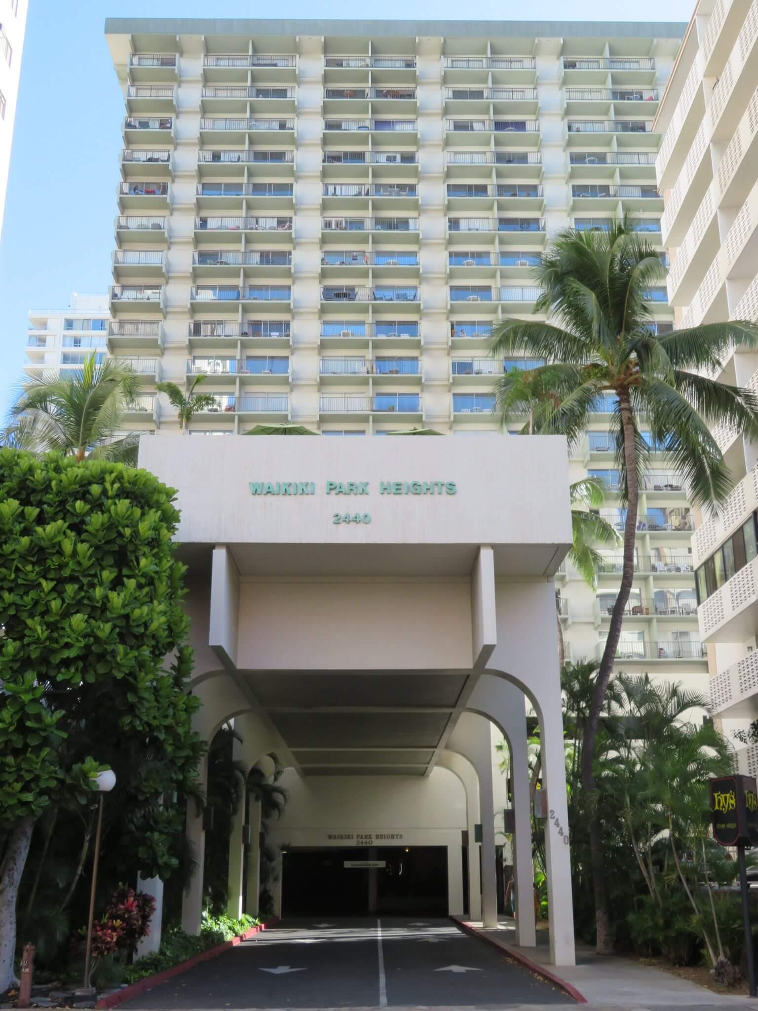 ワイキキ・パーク・ハイツ / Waikiki Park Heights