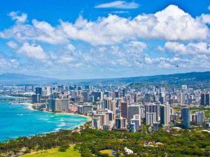 ラグジュアリーなハワイの高級コンドミニアム