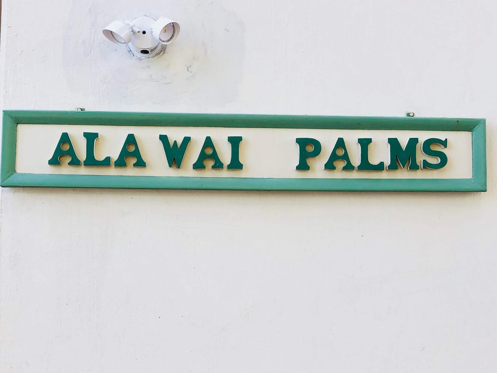 Ala Wai Palmsのロゴ