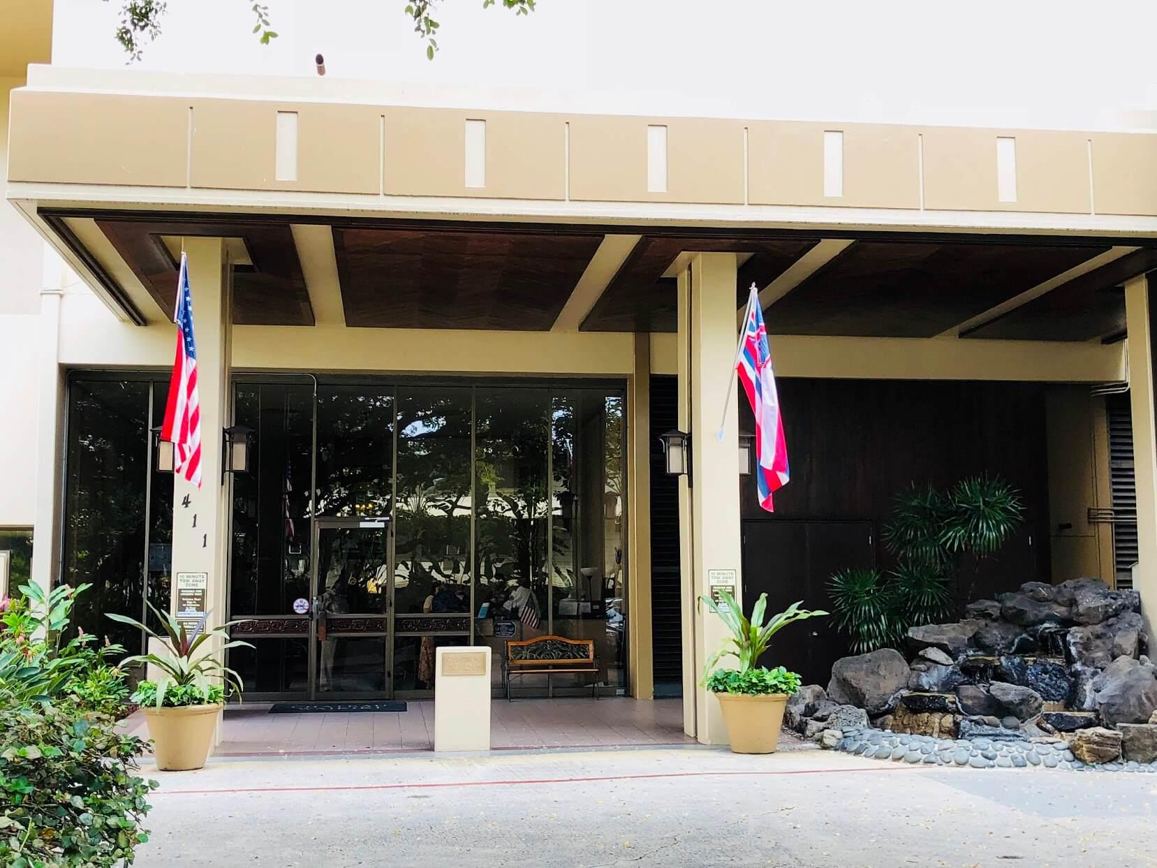 Chateau Waikikiのエントランス