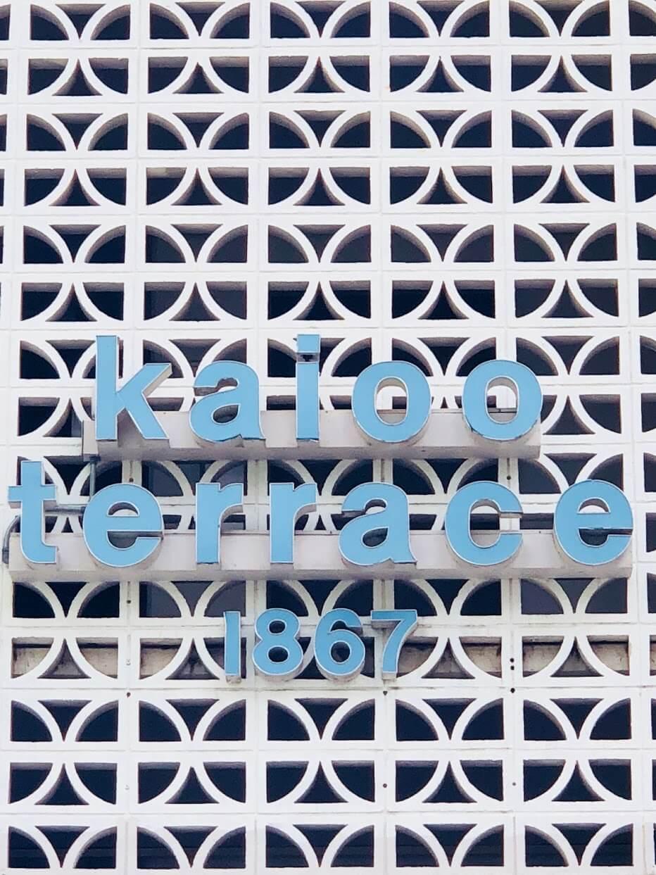 Kaioo Terraceのロゴ