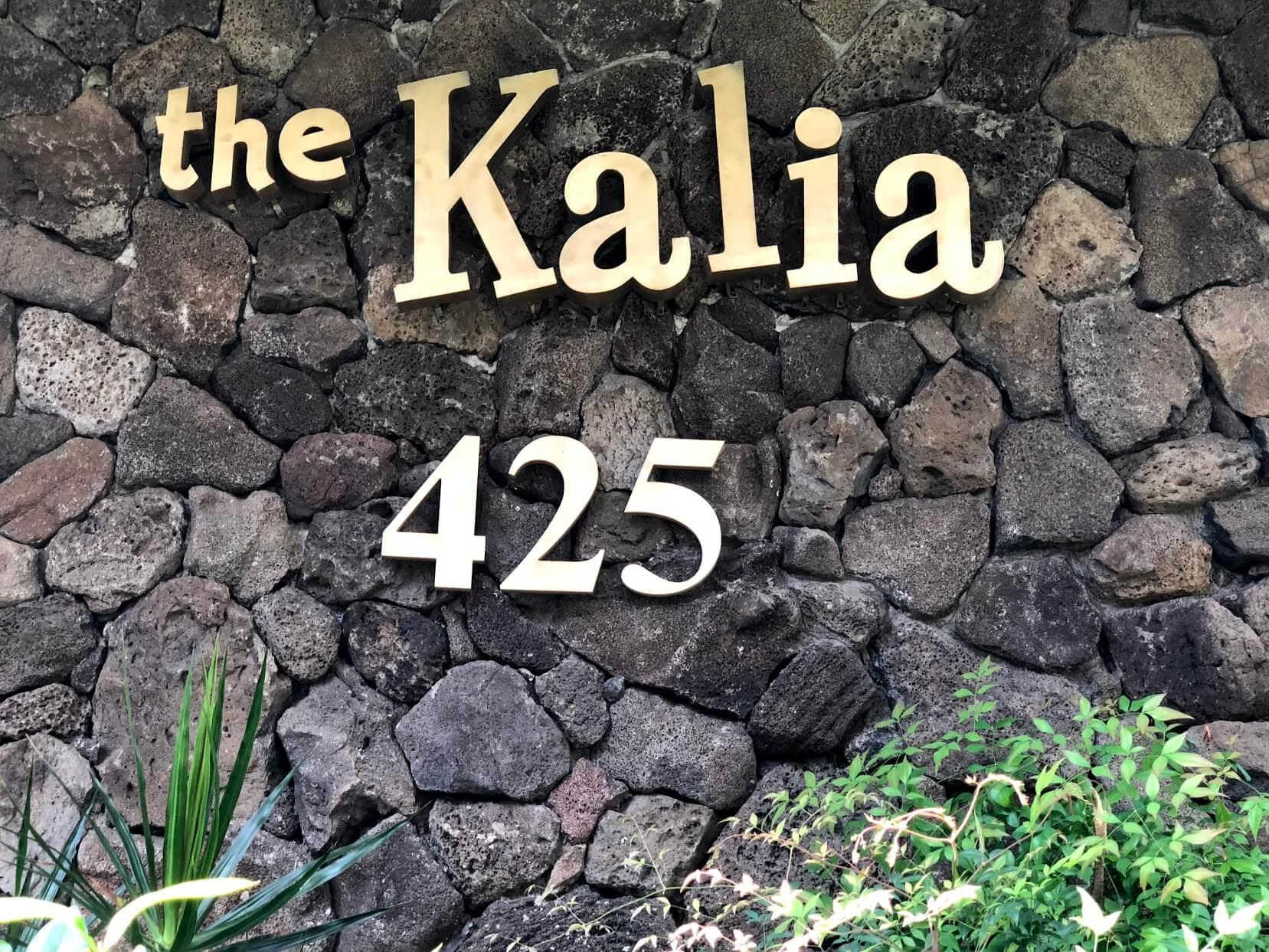 Kaliaのロゴ