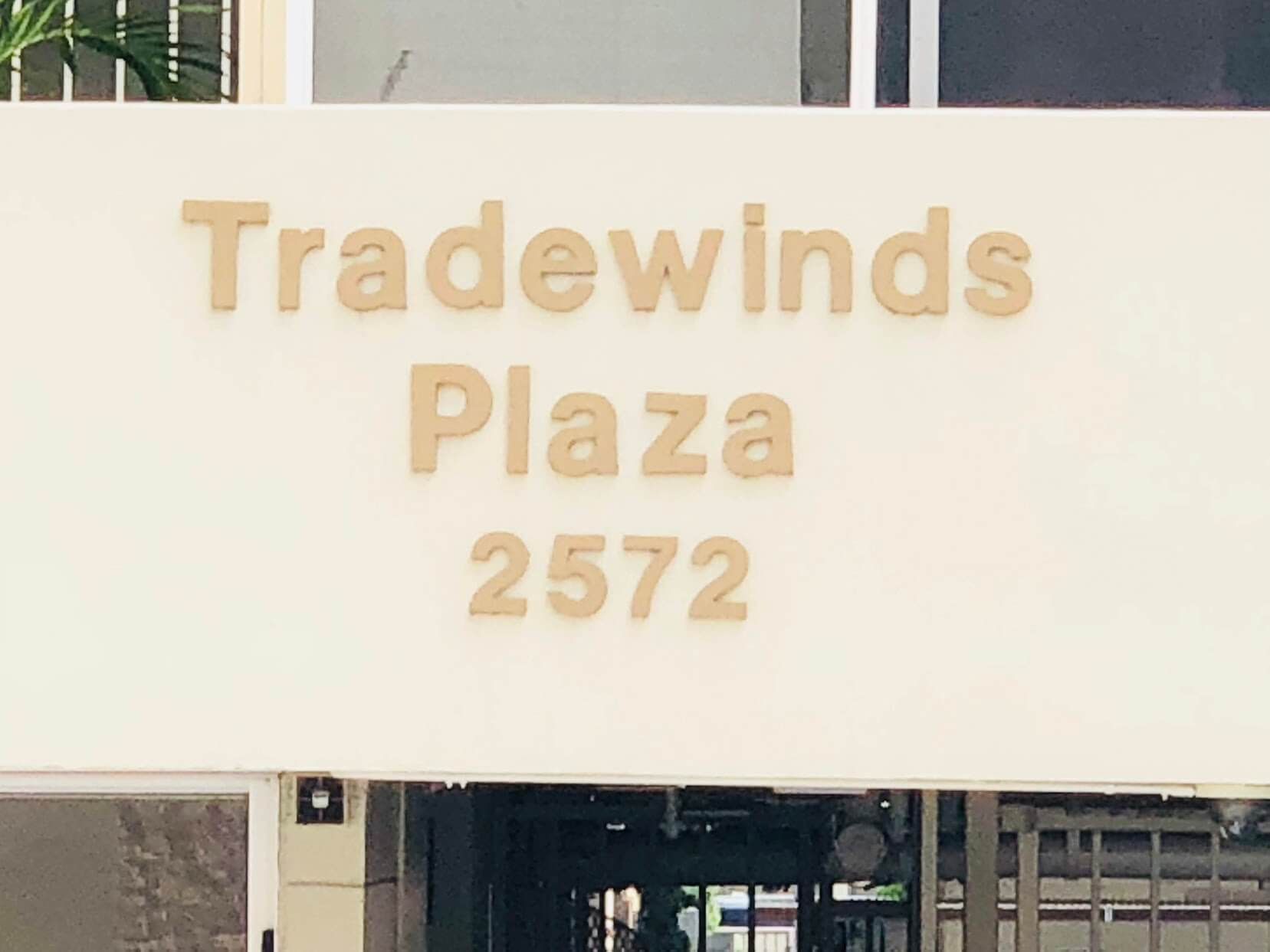 Tradewinds Plazaのロゴ