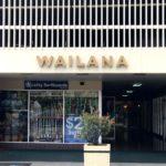 WailanaatWaikikiのロゴ