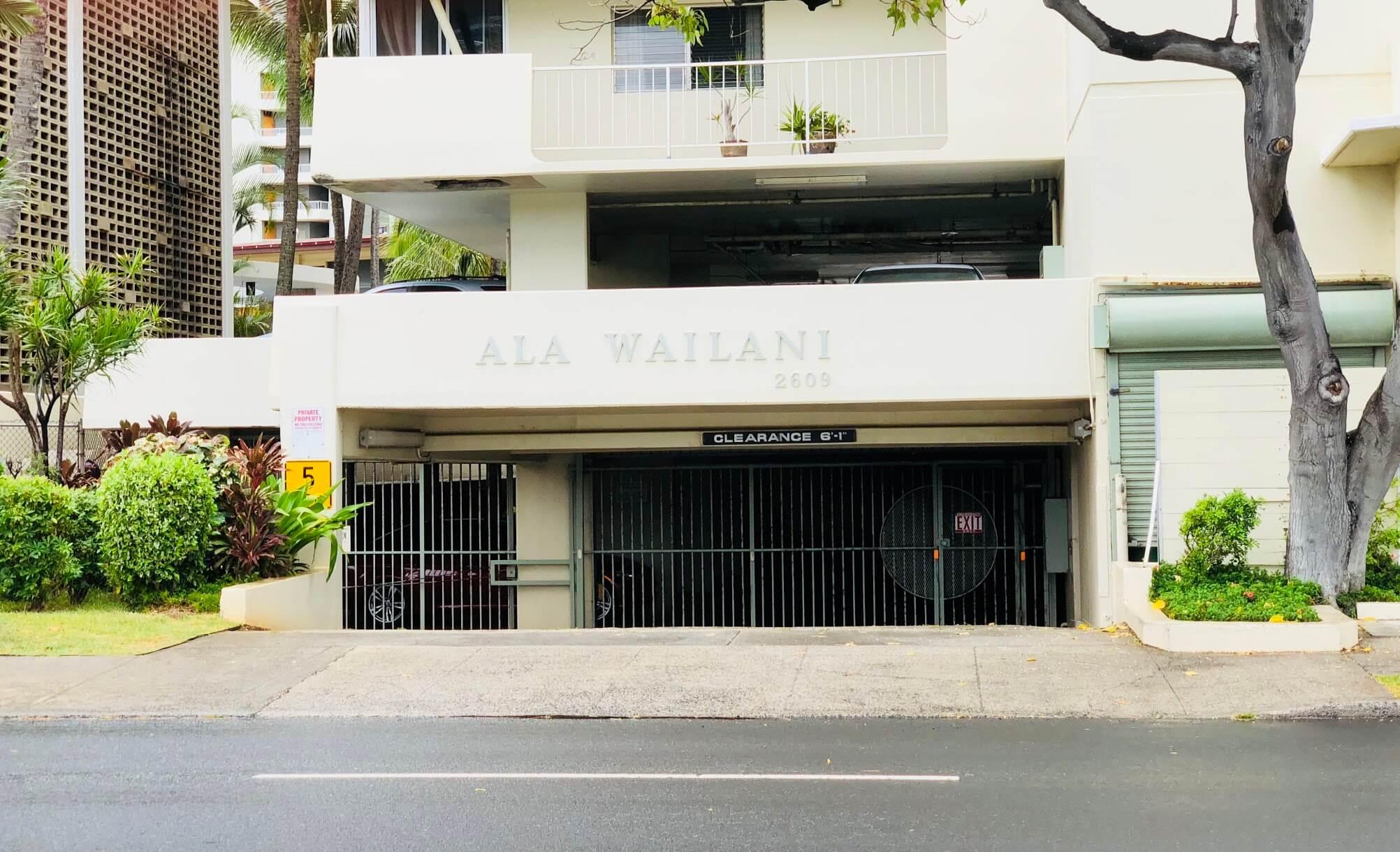Ala Wailaniの駐車場