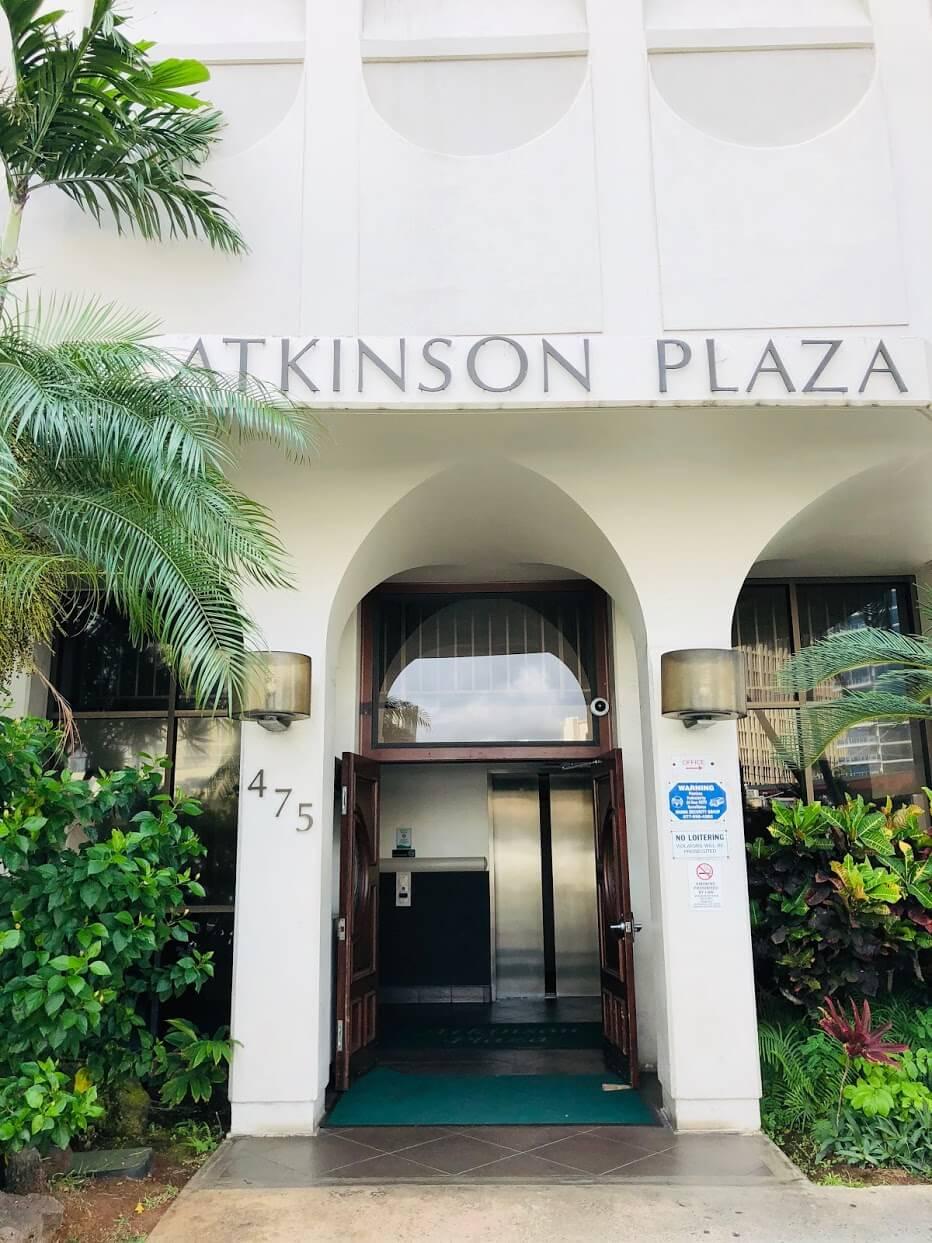 Atkinson Plazaの看板