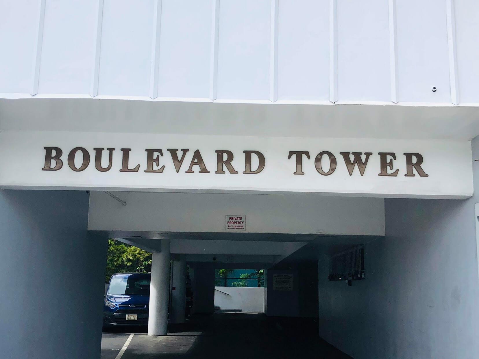 Boulevard Towermの看板