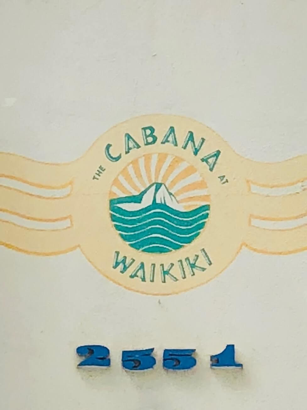 Cabana At Waikikiのロゴ