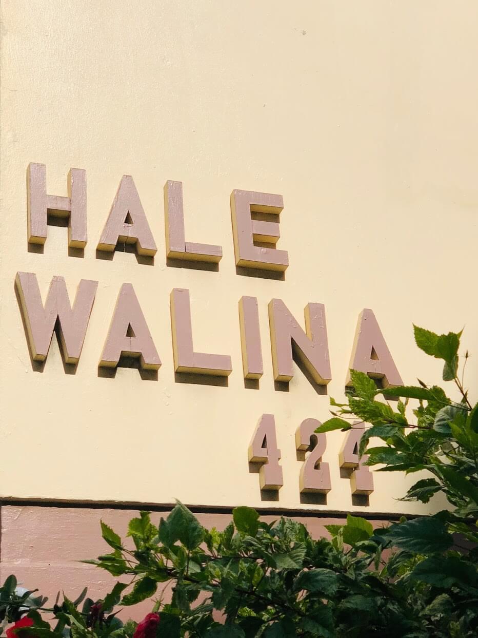 Hale Walinaの看板