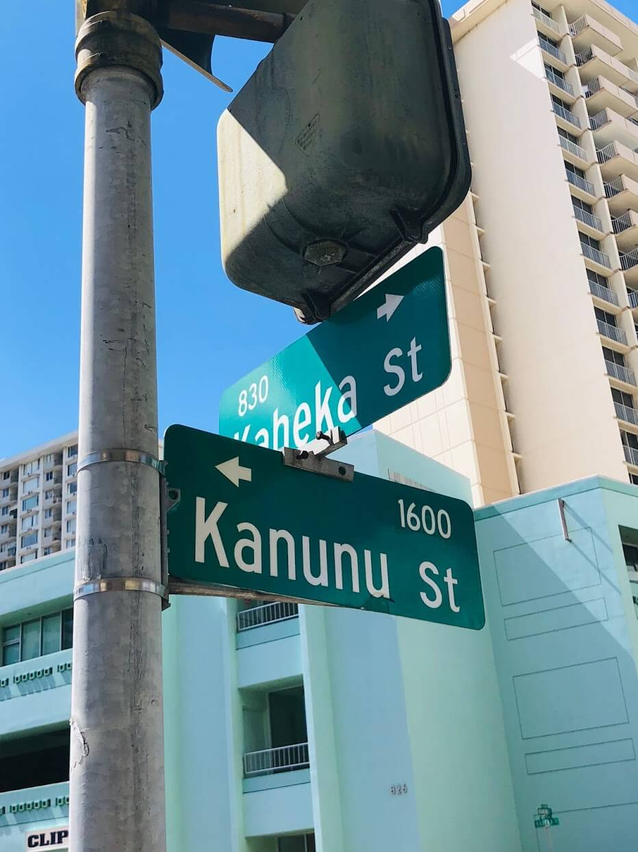 Kapiolani Townhouseの標識