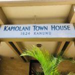 Kapiolani Townhouseの看板