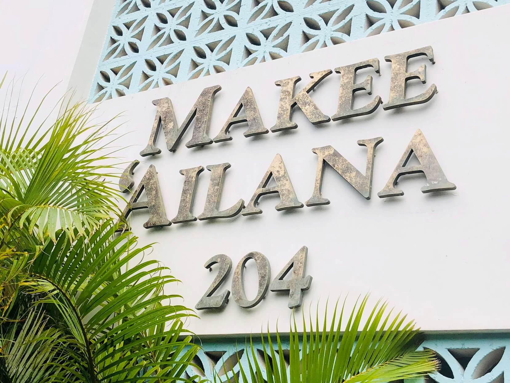 Makee Ailanaのロゴ