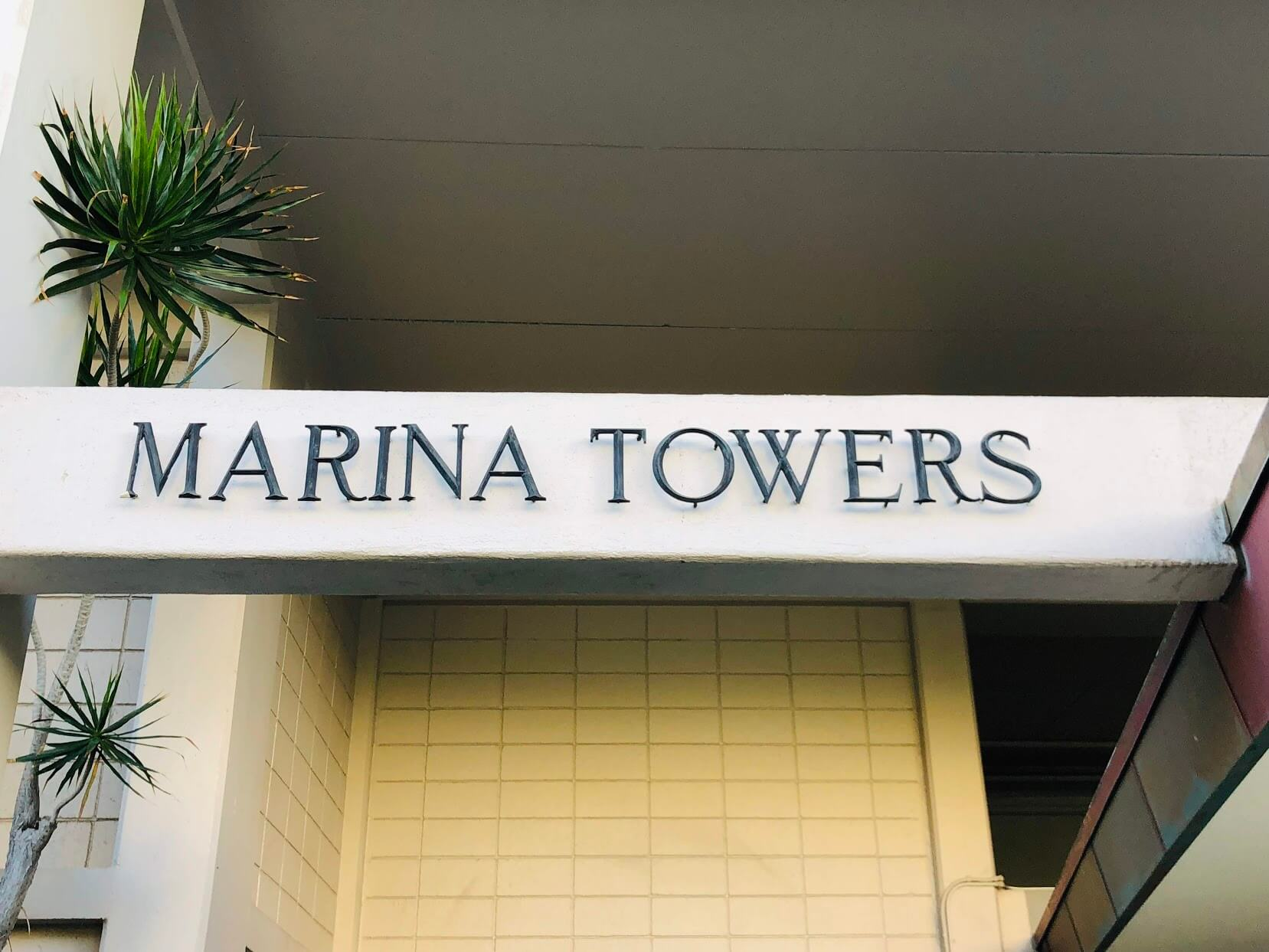 Marina Towersのロゴ