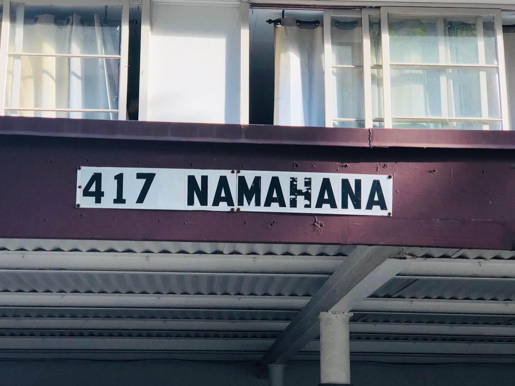 417 Namahanaの看板