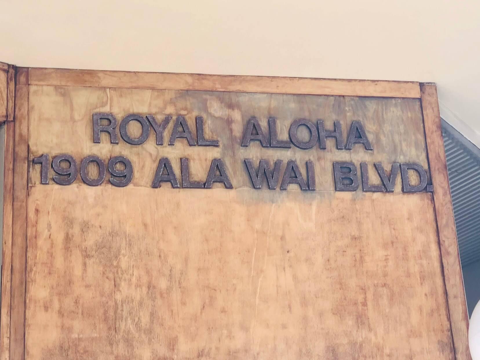 Royal Alohaの看板