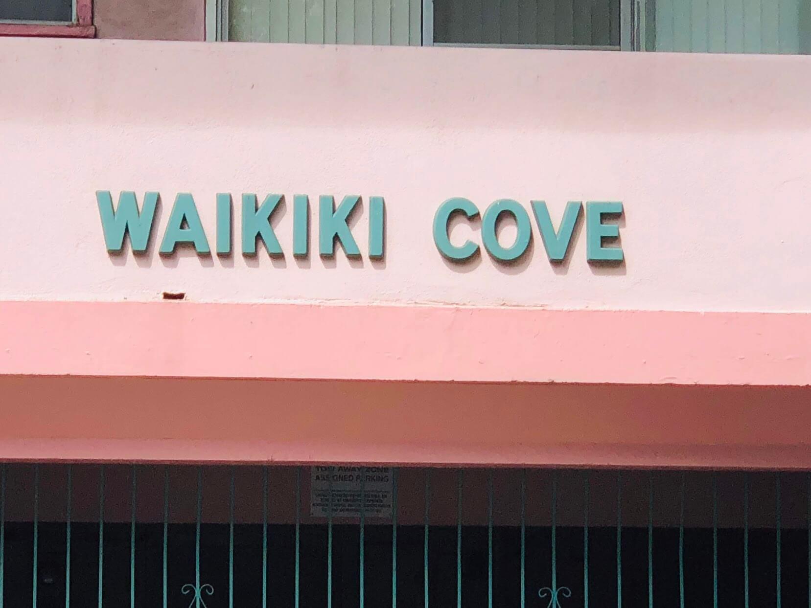 Waikiki-Coveの看板