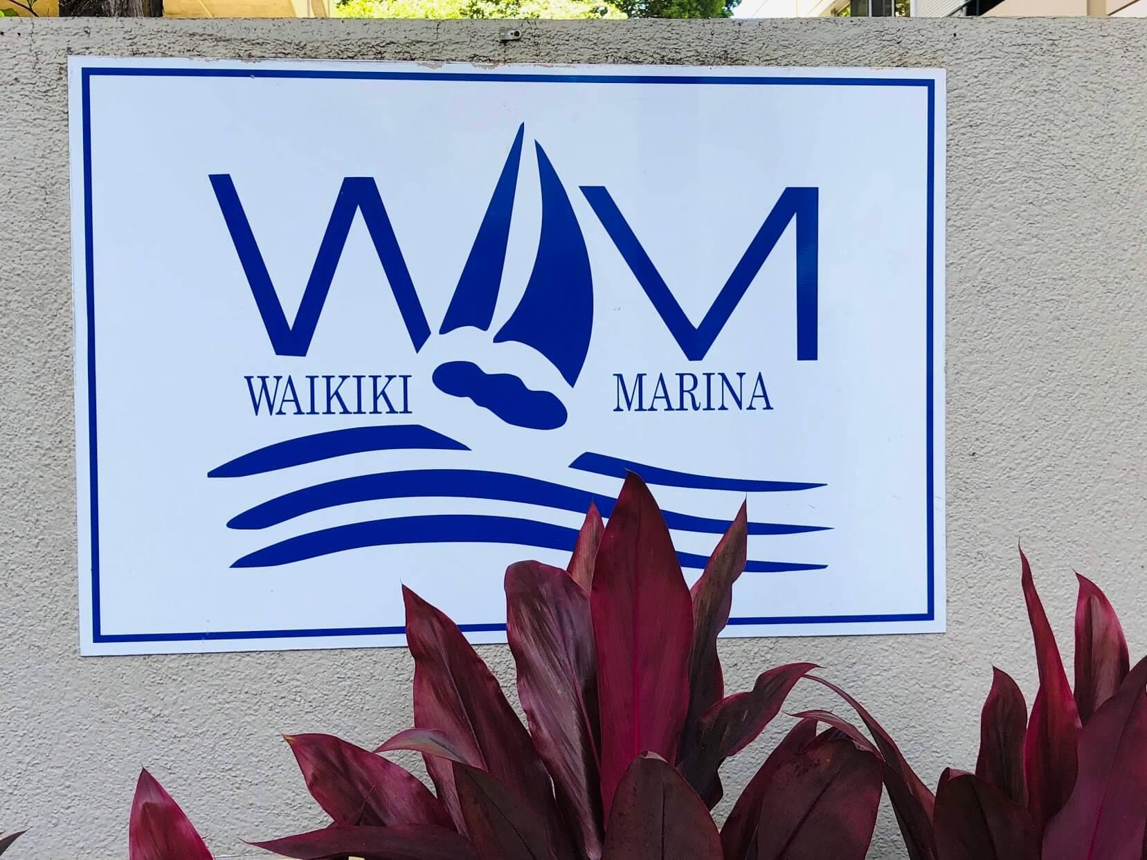 Waikiki Marinaの看板