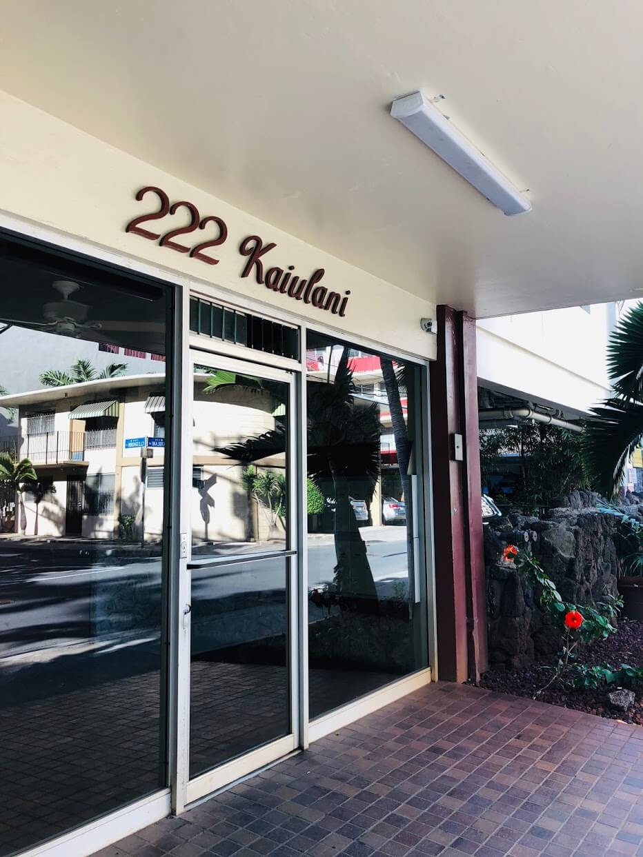 222 Kaiulani Apartmentsのエントランス