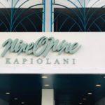 909 Kapiolaniの看板