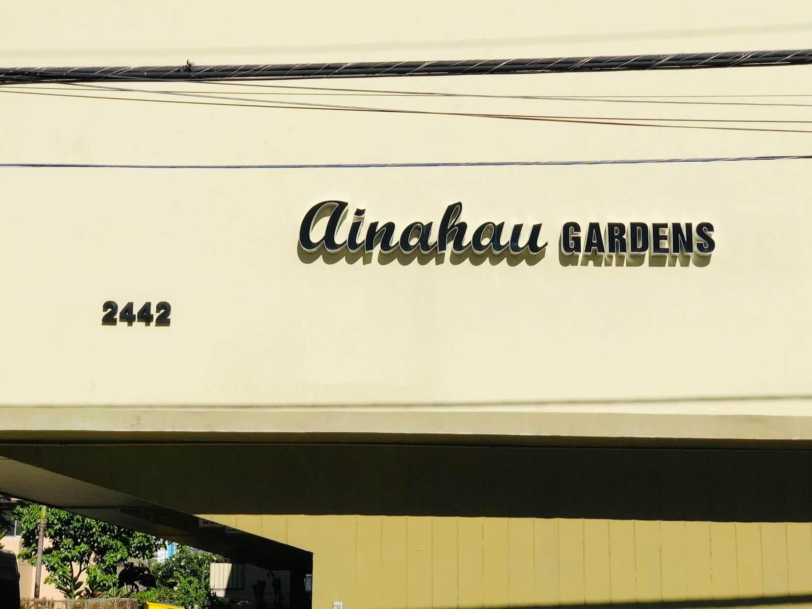 Ainahau Gardensの看板