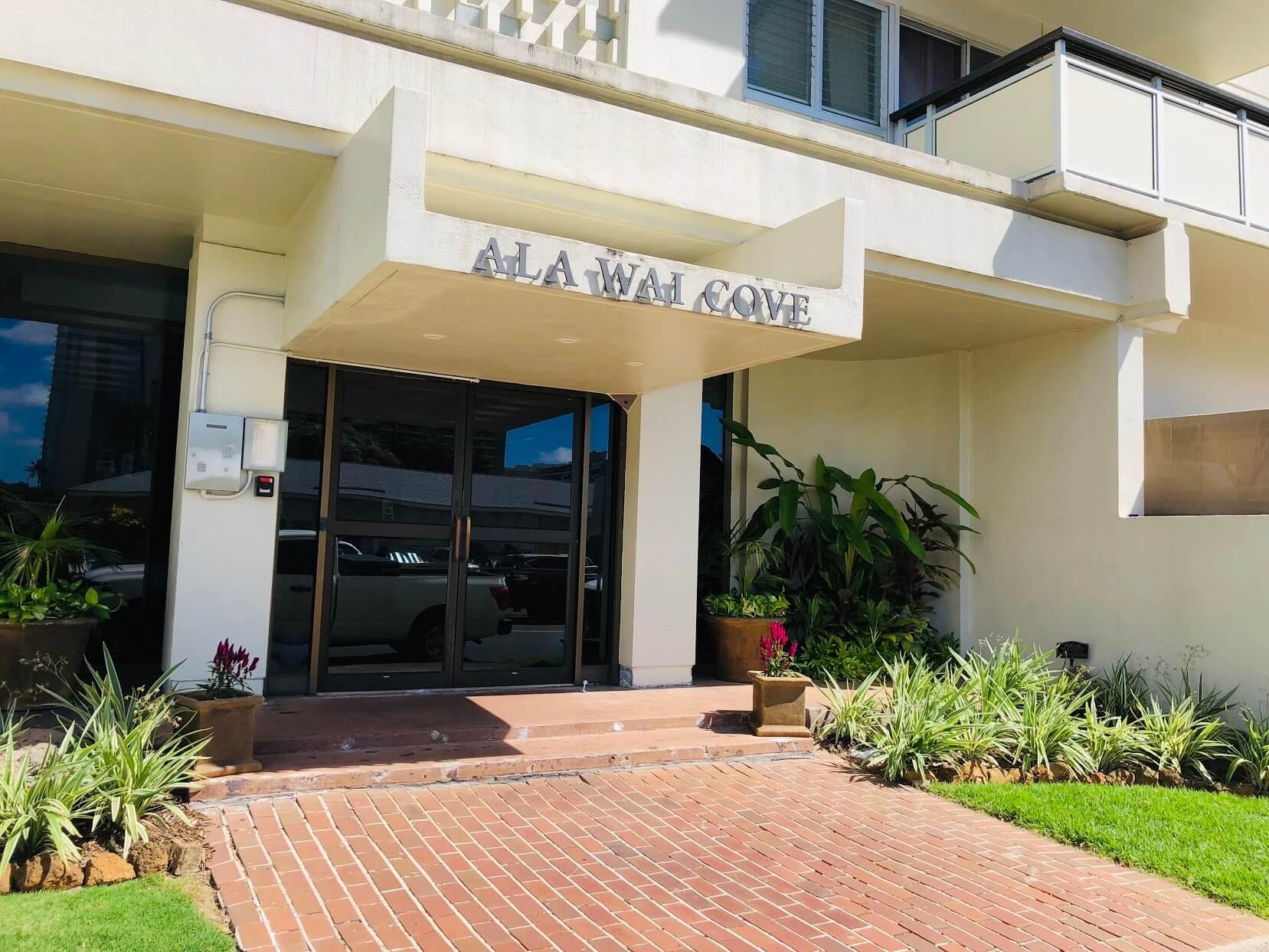 Ala Wai Coveのエントランス