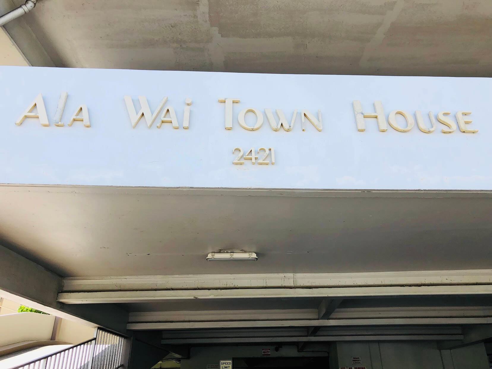 Ala Wai Town Houseの看板