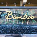 Bamboo Waikikiの看板