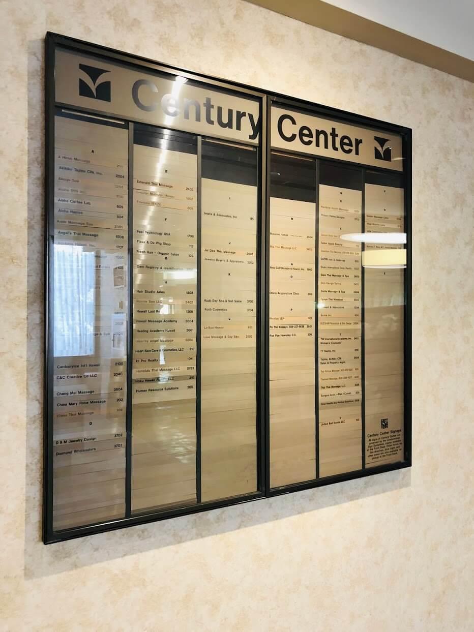 Century Centerの案内板