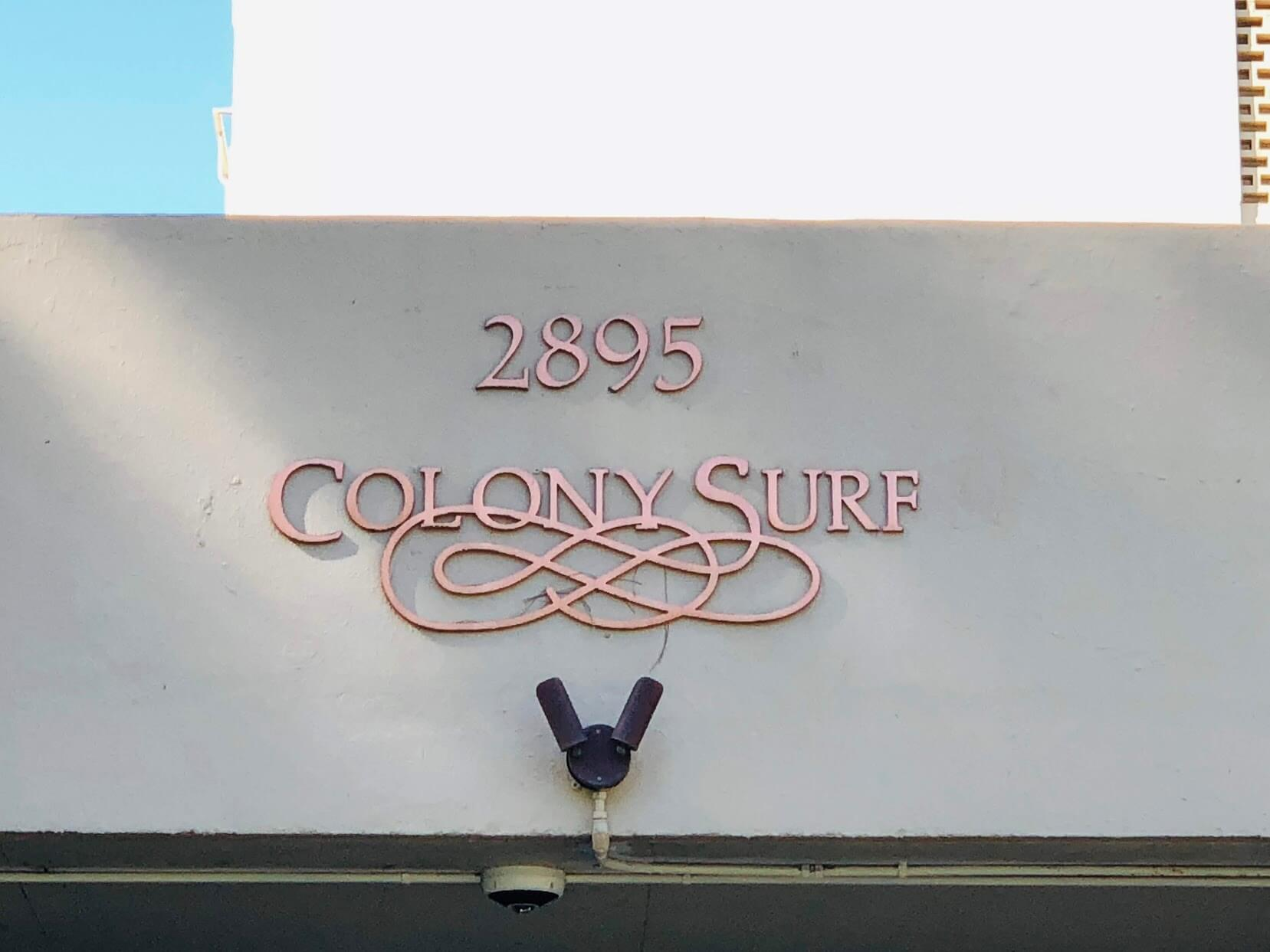 Colony Surfの看板