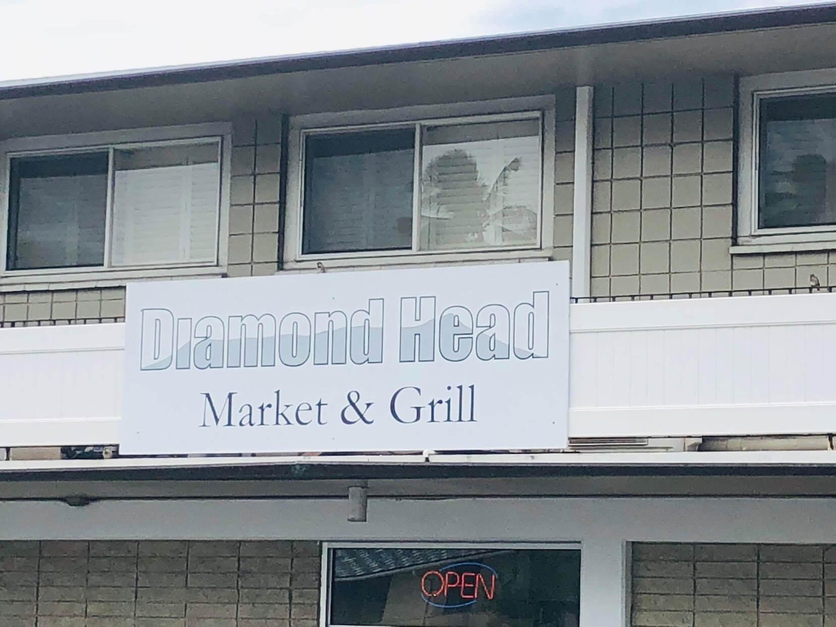 Diamond Head Hillsideのショップ