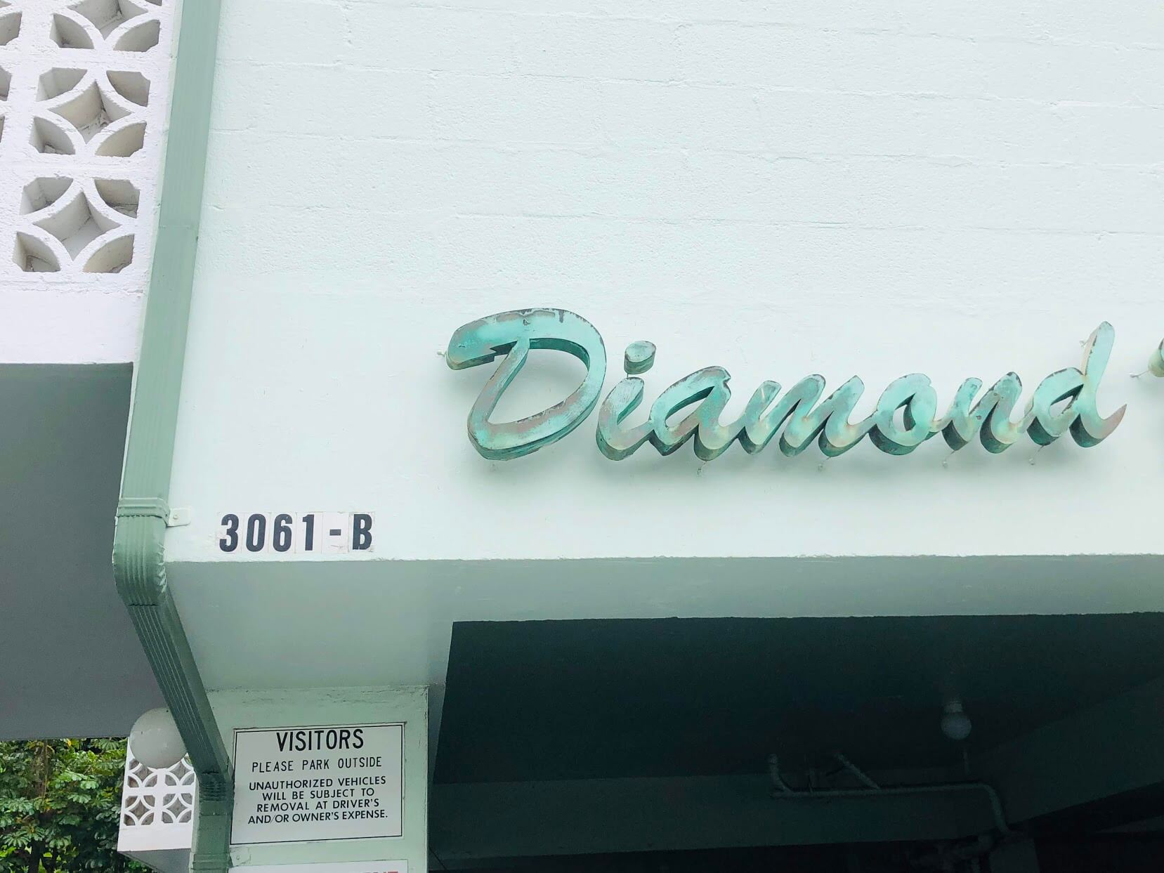 Diamond Head Plazaの看板