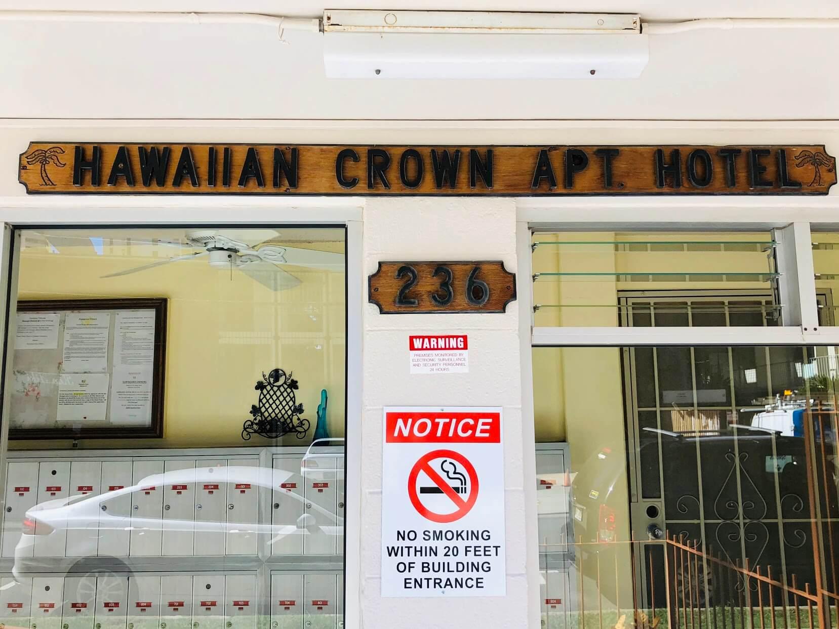 Hawaiian Crownのエントランス