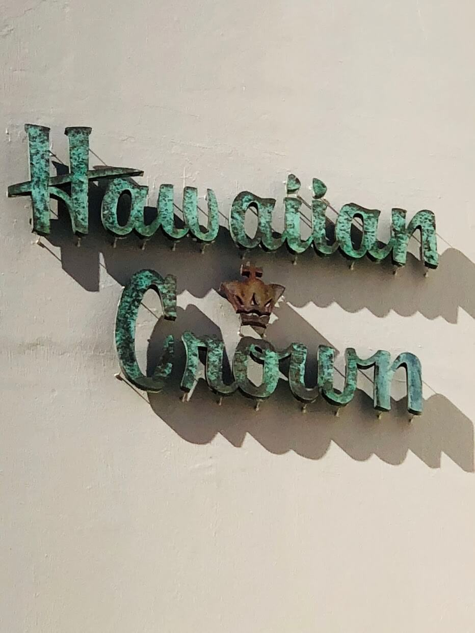 Hawaiian Crownの看板
