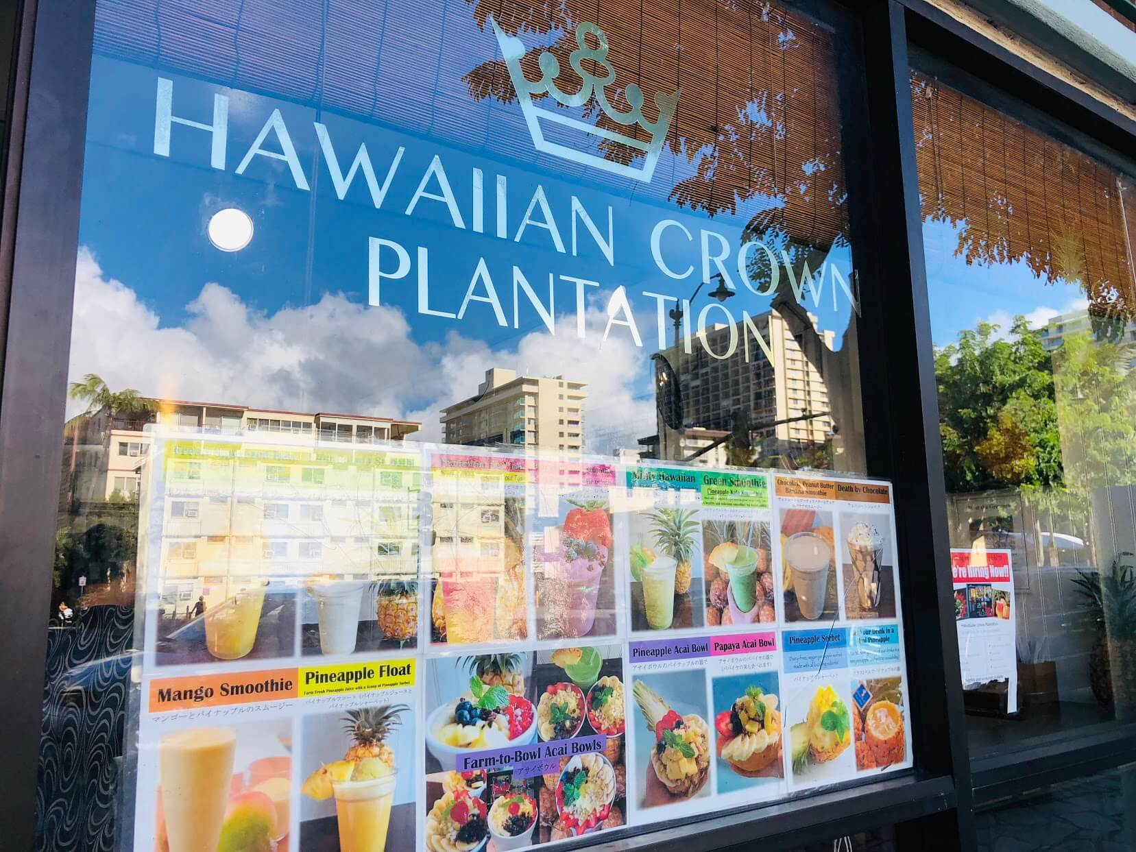 Hawaiian Ebbtideの店