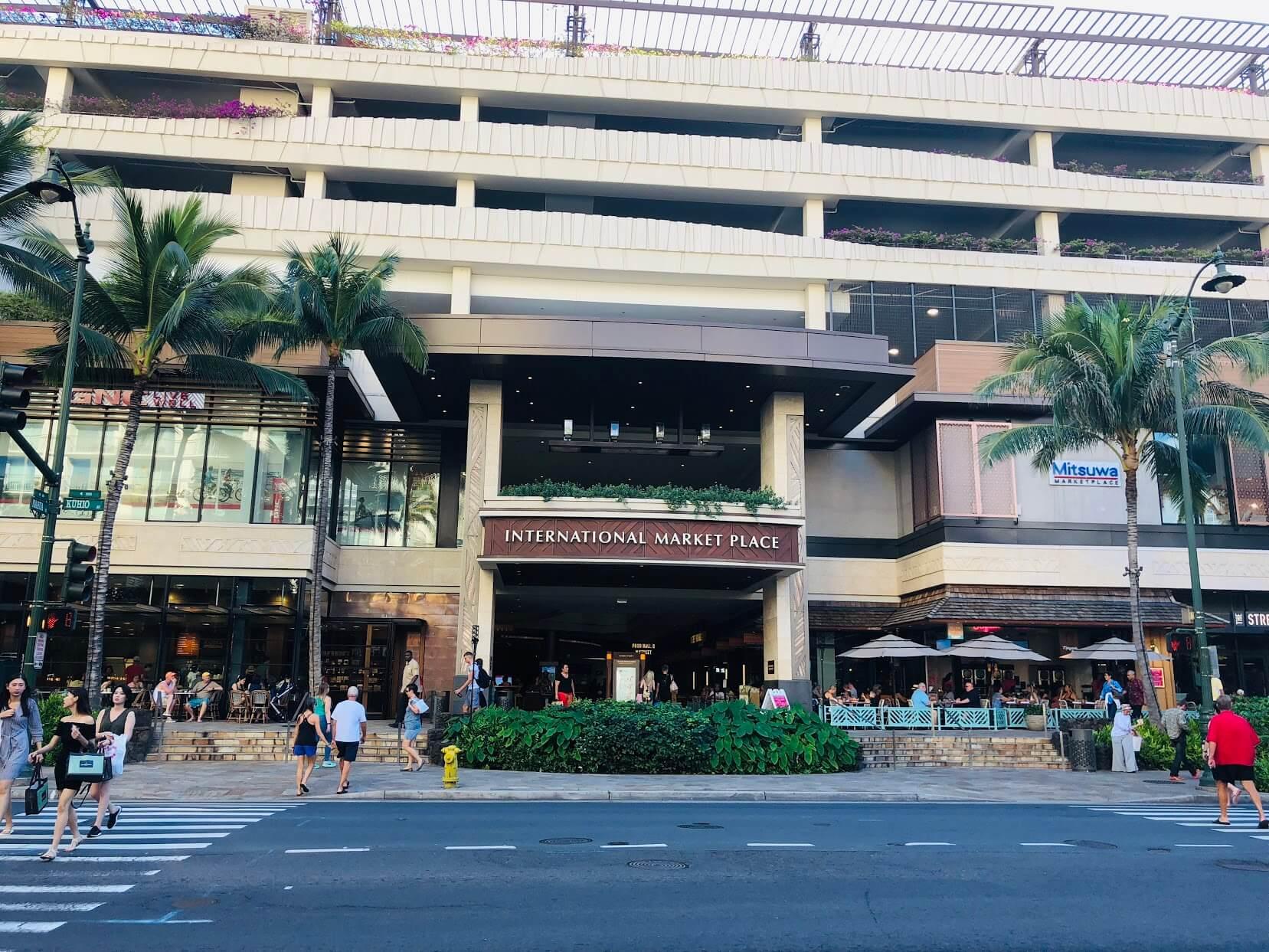 Hawaiian Prince Apartmentsのショッピングセンター